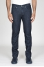 Original Indigo Dyed Japanese Stretch Denim Dark Blue Jeans