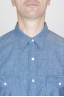 SBU - Strategic Business Unit - Camicia Texana Western In Cotone Chambray Azzurro Indaco