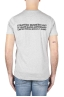 SBU 01789 Round neck grey t-shirt 25 years anniversary print 04