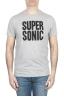 SBU 01798_19AW T-shirt girocollo grigia melange stampata a mano 01