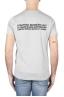 SBU 01789_19AW Round neck grey t-shirt 25 years anniversary print 01