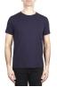SBU 01979_2020SS Flamed cotton scoop neck t-shirt purple 01