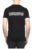 SBU 01786_2020SS Round neck black t-shirt 25 years anniversary print 04